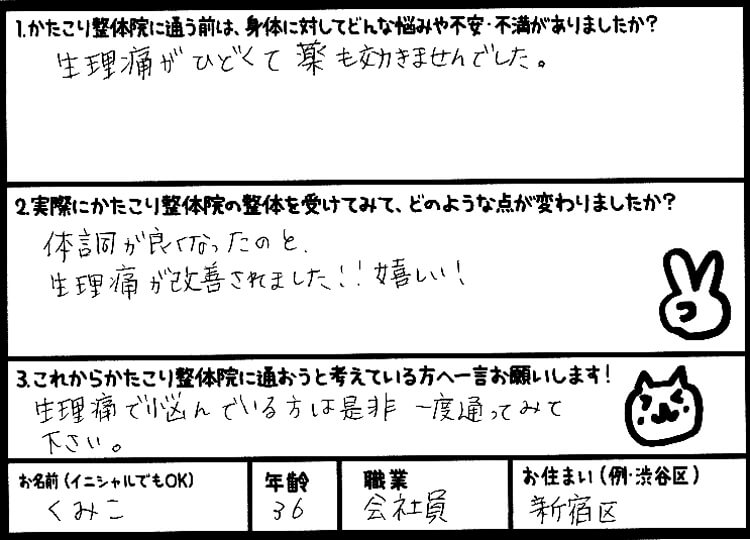 voice2015_117