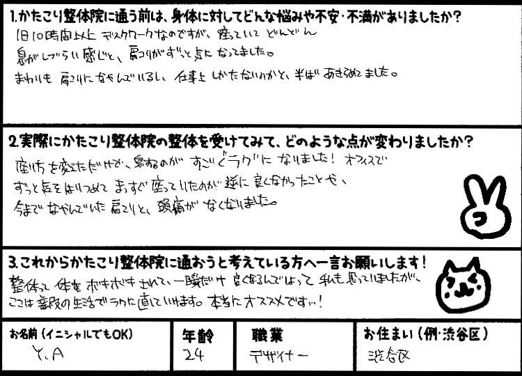 voice2015_118